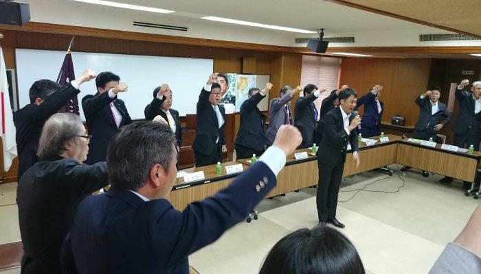 第1回衆議院選挙対策会議 開催