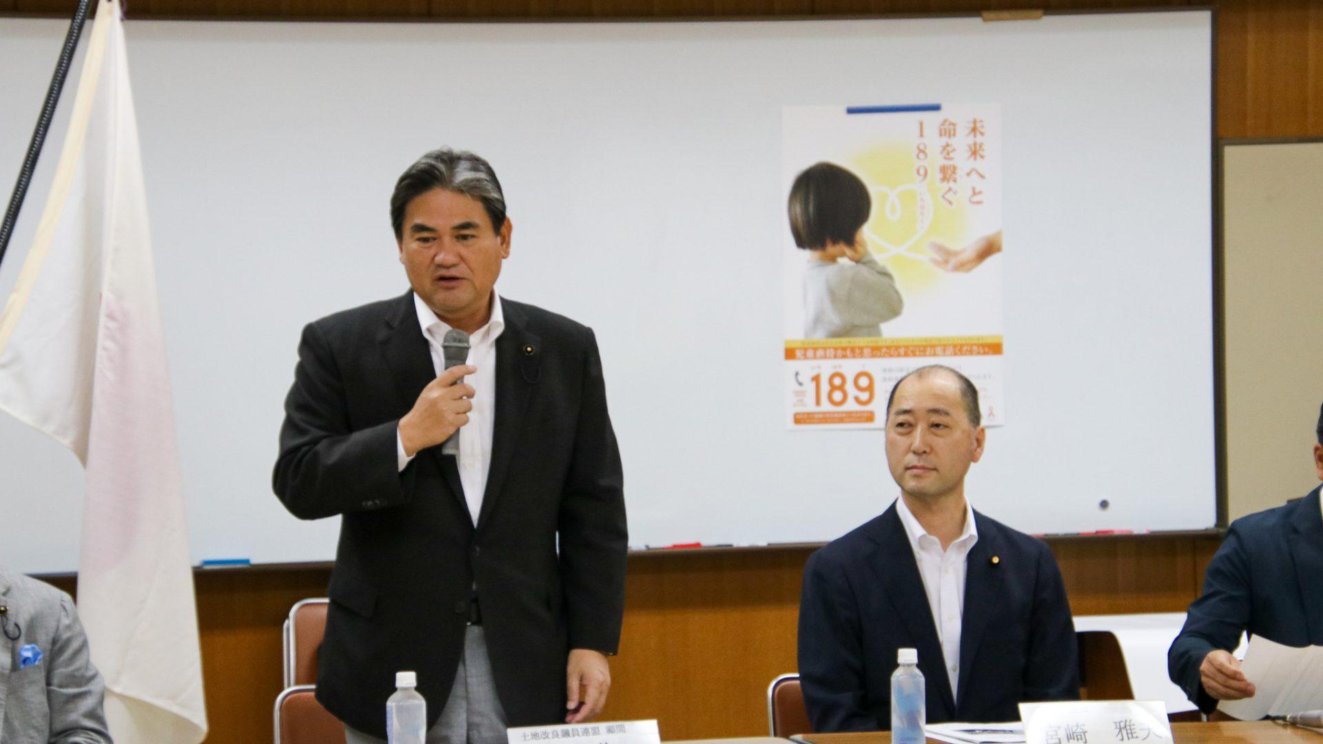 宮崎雅夫 参議院議員 県連訪問 | 自由民主党 熊本県支部連合会 熊本 ...